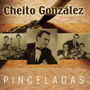 Cheito González 歌手頭像