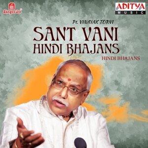 Pt. Vinayak Torvi 歌手頭像