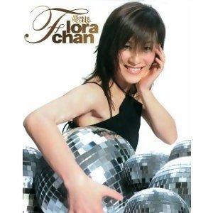 陳慧珊 (Flora Chan)