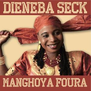 Dieneba Seck 歌手頭像