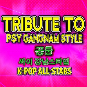 K-Pop All-Stars 歌手頭像