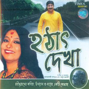 Swagatalakshmi, Arjun 歌手頭像