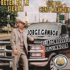 Jorge Gamboa 歌手頭像