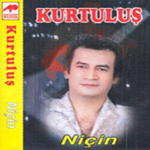 Fevzi Kurtuluş 歌手頭像