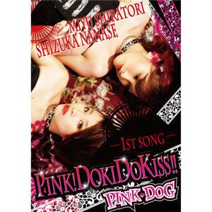 PINK DOG 歌手頭像