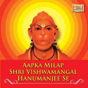 Sunil Jhunje,Durga Gamad 歌手頭像