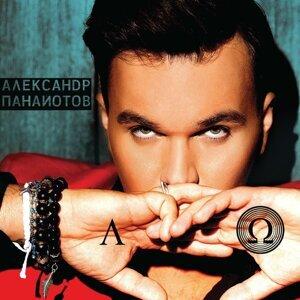 Александр Панайотов 歌手頭像