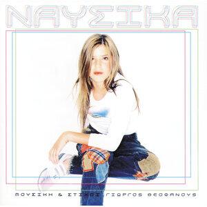 Nafsika 歌手頭像