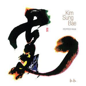 Kim Sung Bae