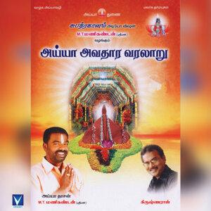 Krishnaraj 歌手頭像