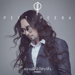 Peet Peera 歌手頭像
