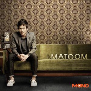 มะตูม (Matoom) 歌手頭像