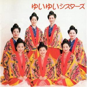 Yui Yui Sisters 歌手頭像