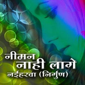 Gopal Ray, Madan Ray 歌手頭像