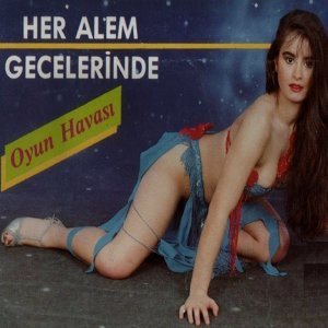 Erol Şahin 歌手頭像