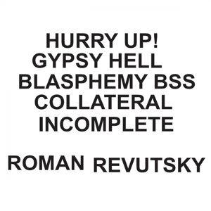 Roman Revutsky