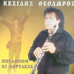 Theodoros Kesidis 歌手頭像
