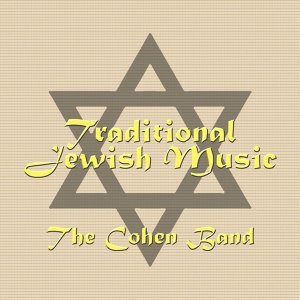 The Cohen Band 歌手頭像