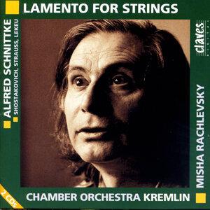 Chamber Orchestra Kremlin & Misha Rachlevsky