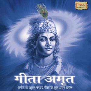 Vijay Prakash, Harish Bhimani 歌手頭像