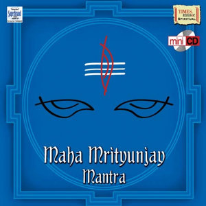 Rattan Mohan Sharma, Harish Bhimani 歌手頭像
