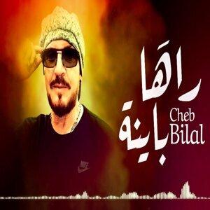 Cheb Bilal