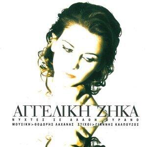 Angeliki Zika 歌手頭像