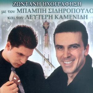 Mpampis Sidiropoulos 歌手頭像