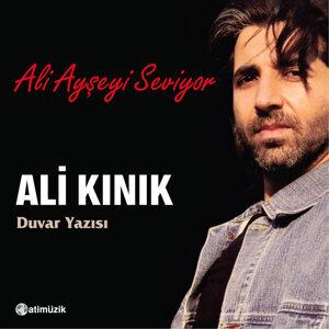 Ali Kınık 歌手頭像