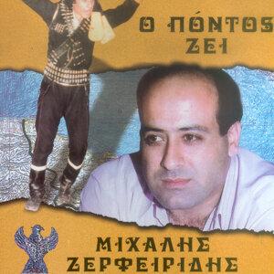 Mihalis Zerfeiridis 歌手頭像