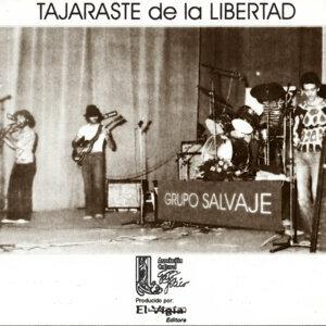 Grupo Salvaje 歌手頭像