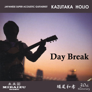 KAZUTAKA HOLIO 歌手頭像