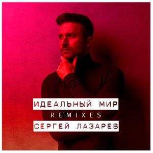Sergey Lazarev 歌手頭像