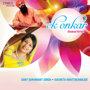 Sant Sukhwant Singh, Sucheta Bhattacharjee 歌手頭像