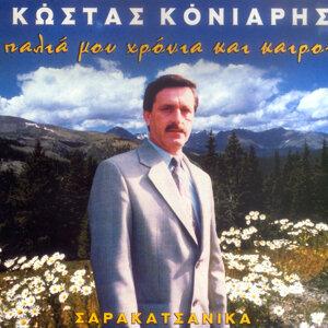 Kostas Koniaris 歌手頭像