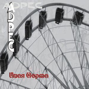 ADPEC 歌手頭像