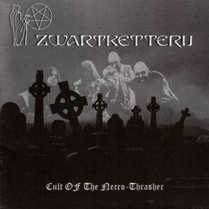 Zwartketterij 歌手頭像