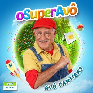 Avô Cantigas
