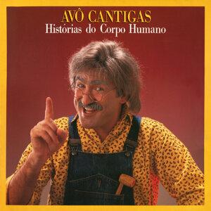 Avô Cantigas 歌手頭像