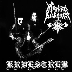 Maniac Butcher