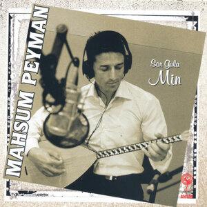 Mahsum Peyman 歌手頭像