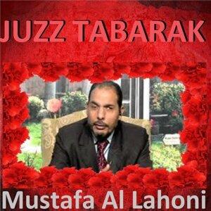 Mustafa al Lahoni 歌手頭像
