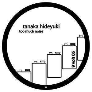 Tanaka Hideyuki 歌手頭像