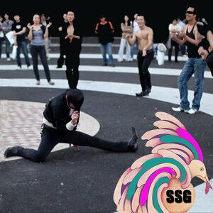 SSG 歌手頭像