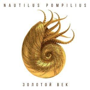 Наутилус Помпилиус 歌手頭像