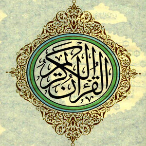 مصطفي رعد العزاوي 歌手頭像