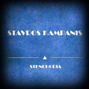 Stavros Kampanis 歌手頭像