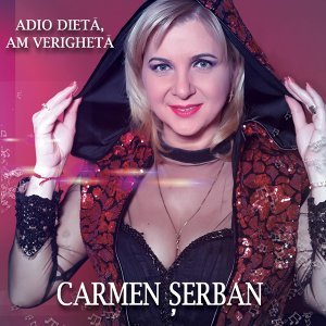 Carmen Serban 歌手頭像