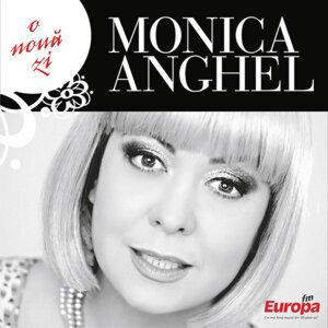 Monica Anghel vs Groove D'lers 歌手頭像