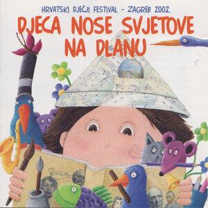 Hrvatski djecji festival 歌手頭像